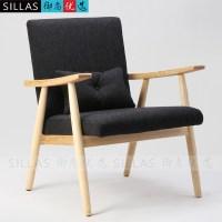 Danish Armchair Chair Ash casual living room sofa stylish ...