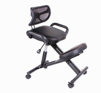 Ergonomically Designed Knee Chair with Back and Handle ...