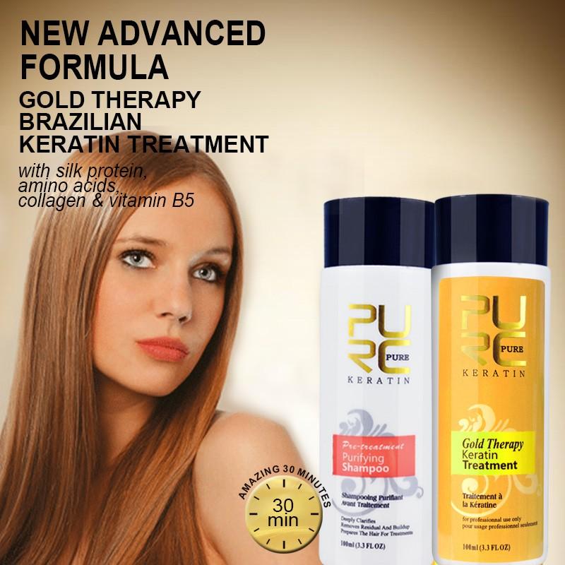 ᐂНовый фиолетовый золотой терапия с кератином, для ...