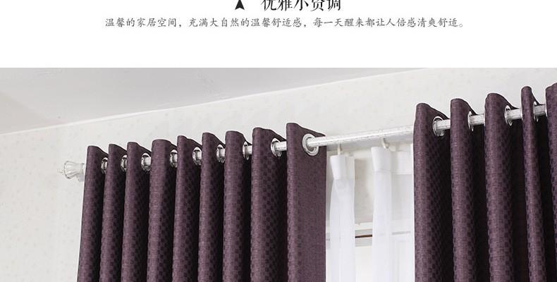 Tende A Fiori Per Camera Da Letto : ᐃtende di lino per tende soggiorno oscuranti per la camera da
