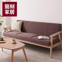 Nordic IKEA office personality cafes Japanese fabric sofa ...