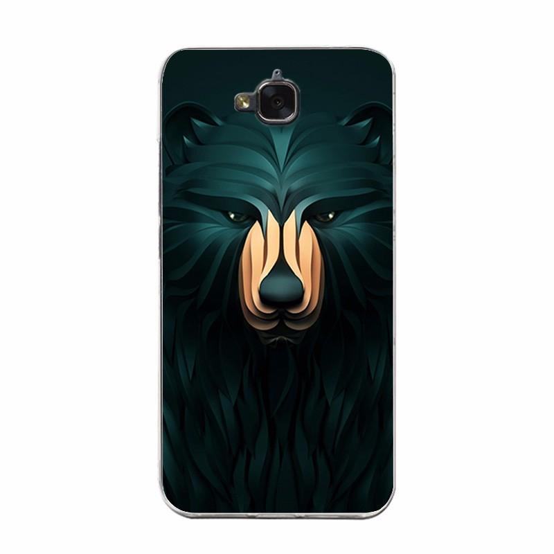 04f4051e4544 Click here!! Coque Per Huawei Honor 4C Pro Cassa Del Telefono di Modo  Attraente Leone fox Pittura Back Protector Per Huawei Honor 4C Pro Regalo  Libero