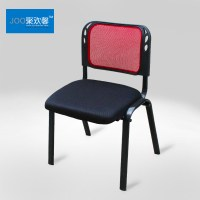 Recommended mesh back holes color office chair staff ...