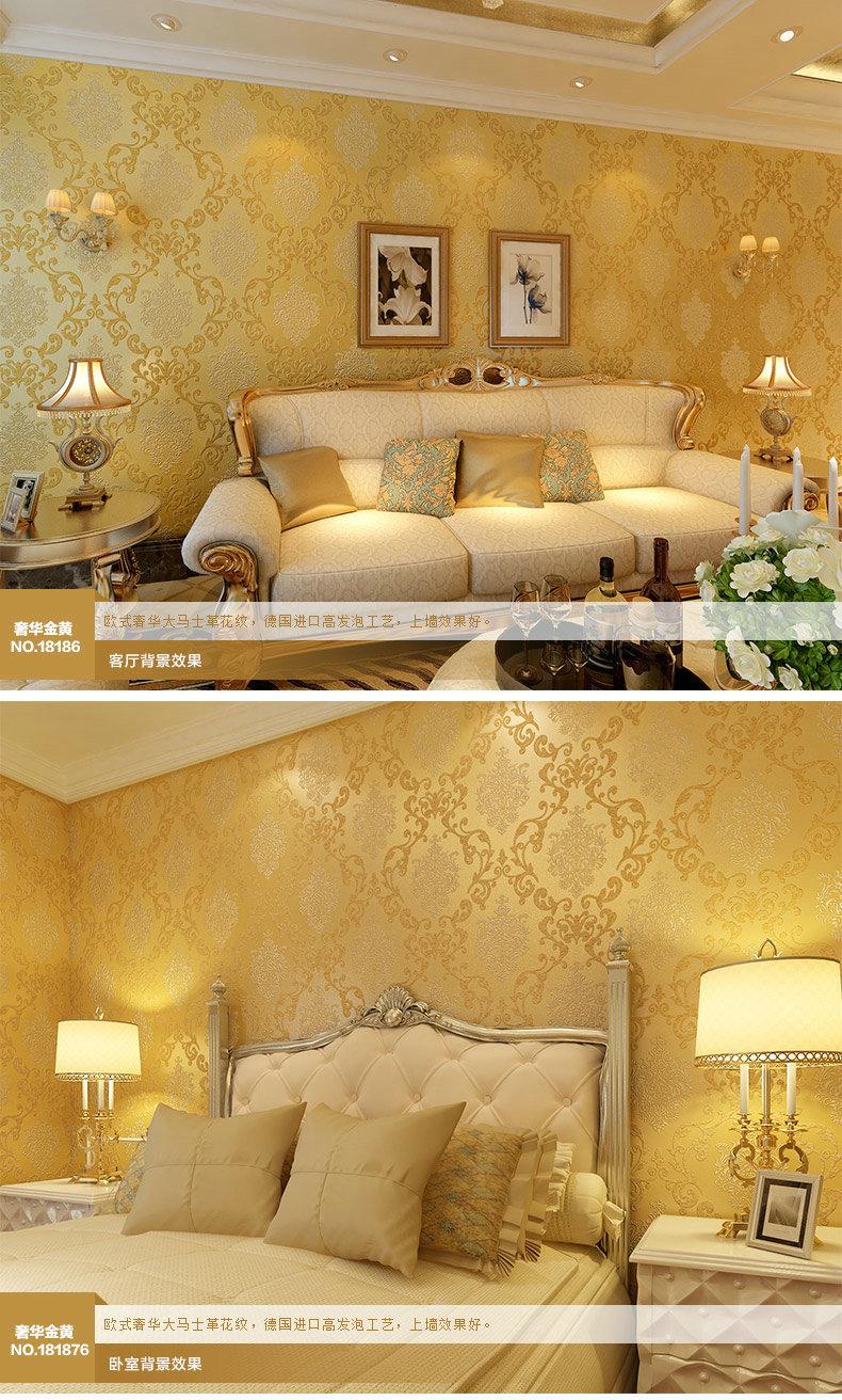 ღ ღItalian Style Modern 3D Embossed Background Wallpaper For ...