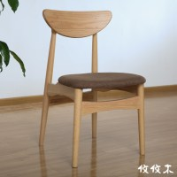 Japanese Dining Chair