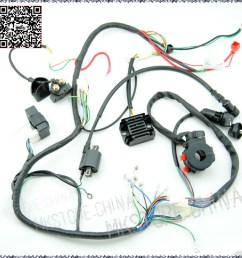 wiring diagram for chinese quad 50cc the wiring diagram 250cc quad electrics 150 200cc zongshen lifan ducar razor cdi coil wire harness free shipping wiring [ 1000 x 1000 Pixel ]