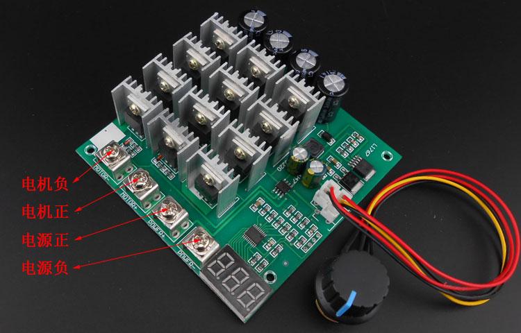 ٩(^‿^)۶DC DC ancho de pulso de velocidad de visualización digital ...