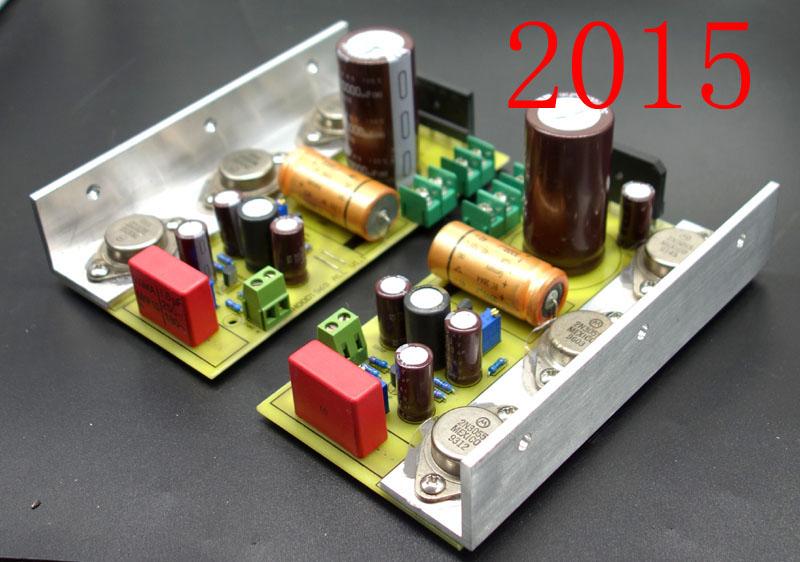 Booster Amplifier Circuit Diagram