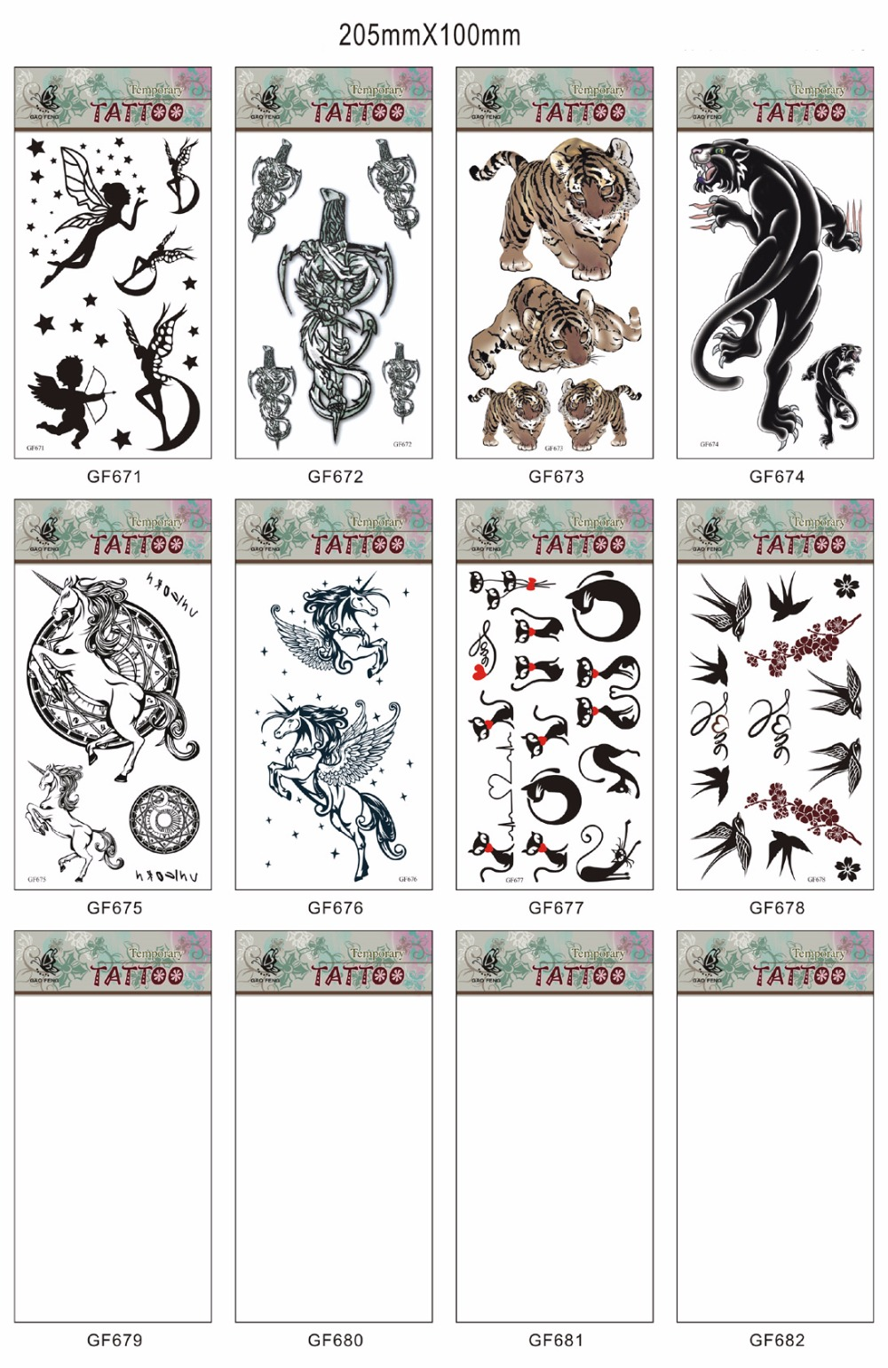 Nu Taty Marine Pirate Anchor Temporary Tattoo Body Art Arm Flash Pcbfcb Flexible Steel Circuit Board Smt Solders Paste Imd About Product