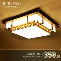Popular Japanese Ceiling Light-Buy Cheap Japanese Ceiling ...