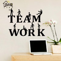 Office Wall Sticker Team Work Quote Motivation Inspired ...