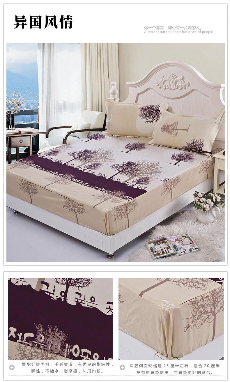 ᐂHoja de cama equipada s cama elástica colchón cubre ropa de cama ...