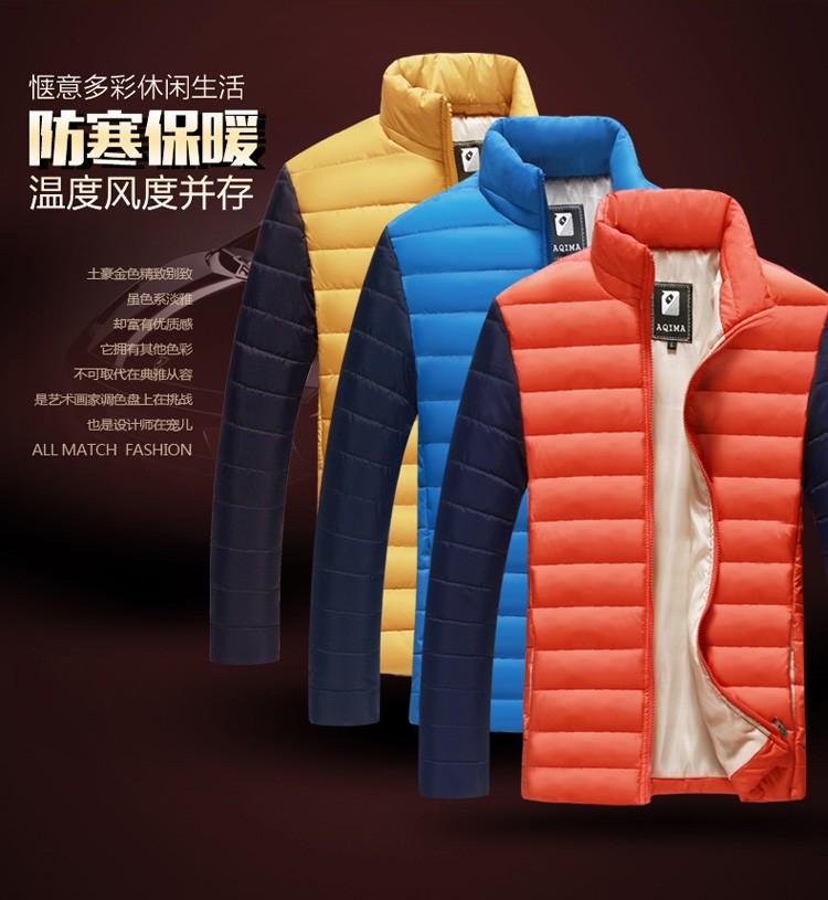 Spedizione gratuita! giacca abbigliamento invernale da uomo per il tempo  libero cotone di alta qualità cappotto di Alta qualità del cotone giacca  casual fe9c1f44d34