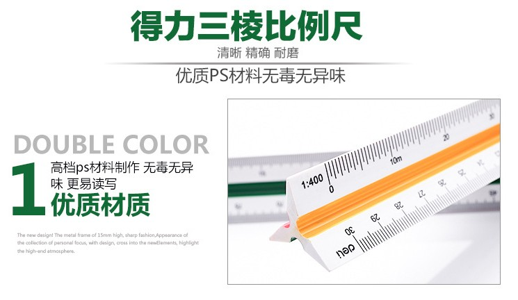 Plastic Red Yellow Green Triangular Scale Ruler 1:100 1:200 1:250 1:300 1:40 SHJ