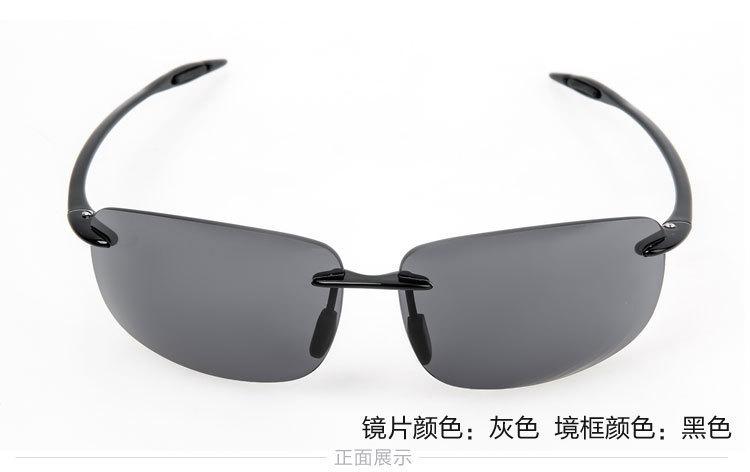 dbdab412f822f ⑤High Archives Tr 90 Nylon Lens Sunglasses Men And Women General ...