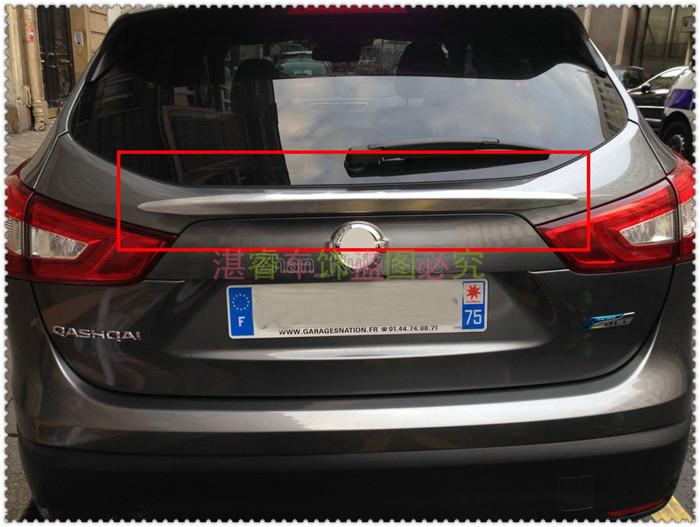 Convient Nissan Qashqai 2006-2014 Arrière écran Moulage Profil