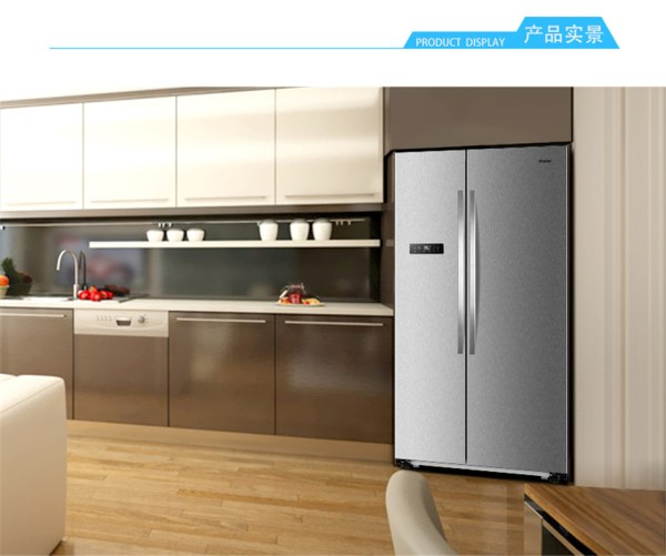 Top Quality Side by Side Refrigerator