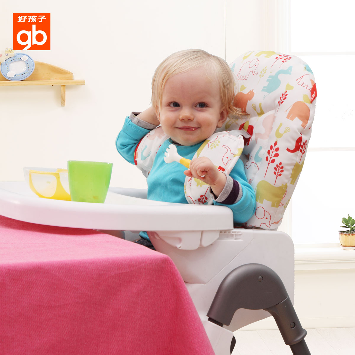 baby height chair aeron herman miller size chart good boy table dining for children can be