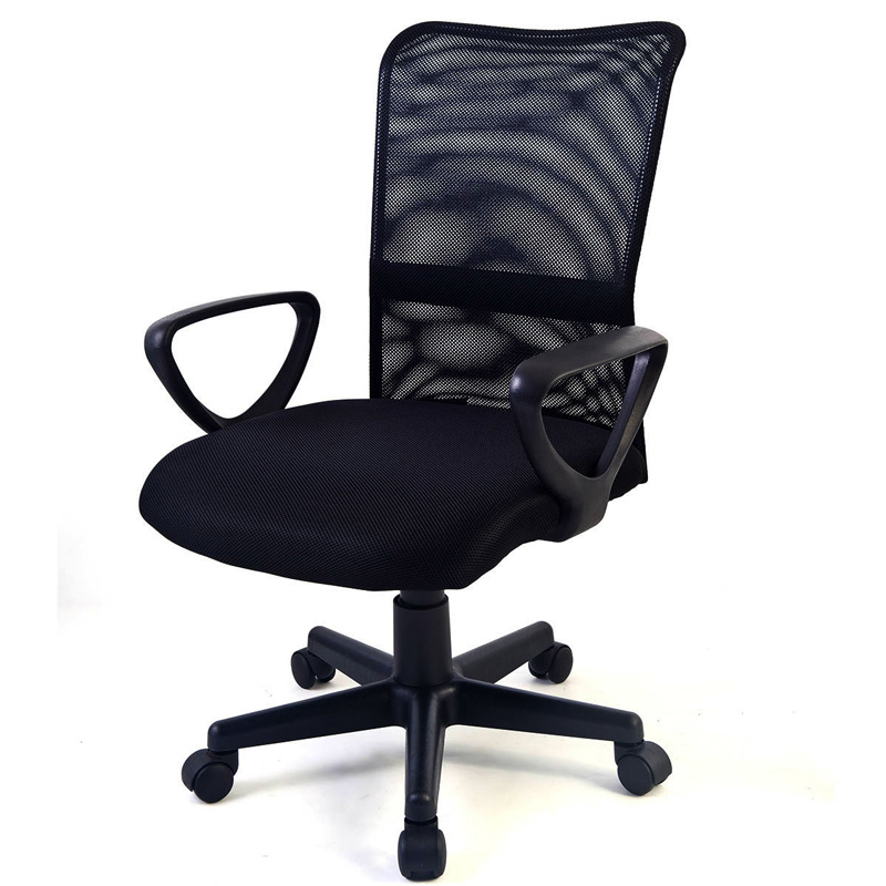 Adjustable Plastic Mesh Ergonomic Office Chair Armchair