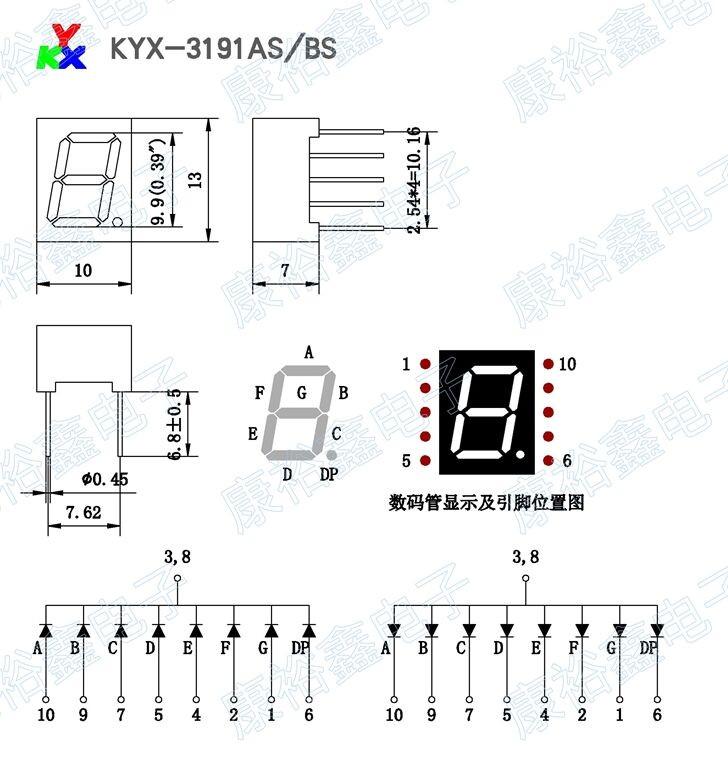 ღ ღ0.39 pouces 1 chiffres rouge 8 segments led affichage 3191AS ...