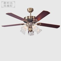 Ceiling fan light brief modern japanese style straight fan ...