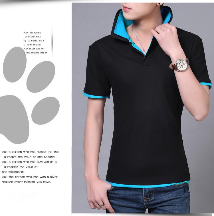 4b9887d8aa Click here to Buy Now!! 2017 verão coreano roupas de marca dos homens de manga  curta camisa polo magro contraste cor duplo algodão collar tops para homens  ...
