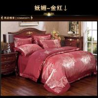 Luxury designer gold red jacquard satin bedding set king