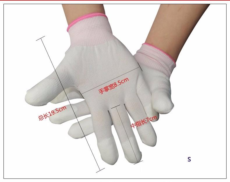 ⑧Envío libre 10 par/lote nylon PU dedo recubierto Guantes blanco ...