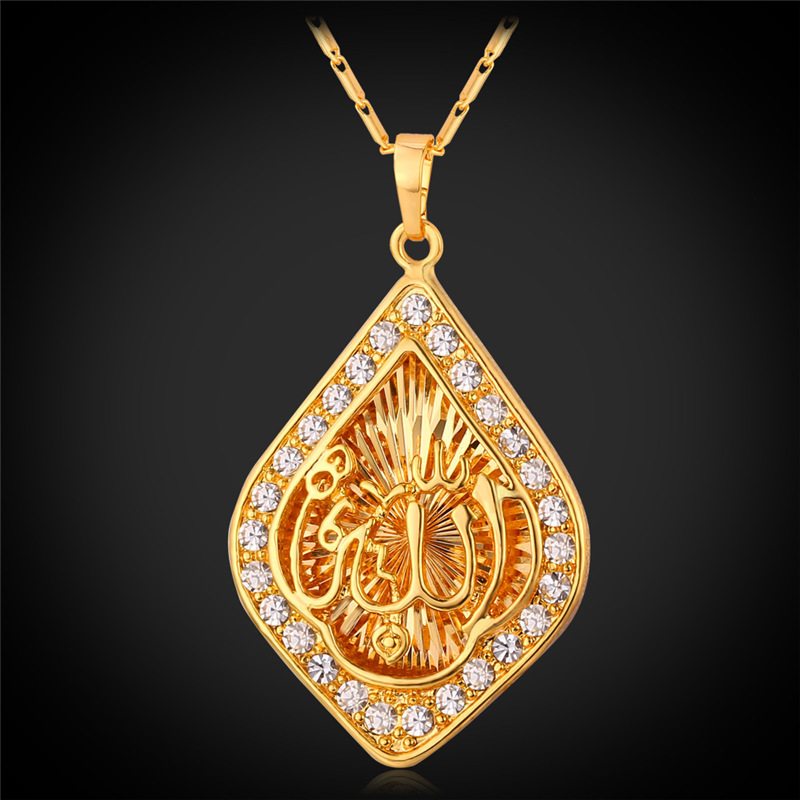 Aliexpresscom  Buy U7 Allah Necklace Yellow Goldplatinum Plated Vintage Crystal Muslim