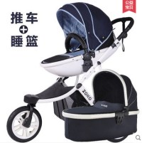 Popular Unique Strollers-Buy Cheap Unique Strollers lots ...