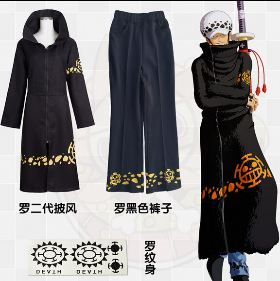 Stock Trafalgar D Water Law Surgeon Of Death Anime One Piece