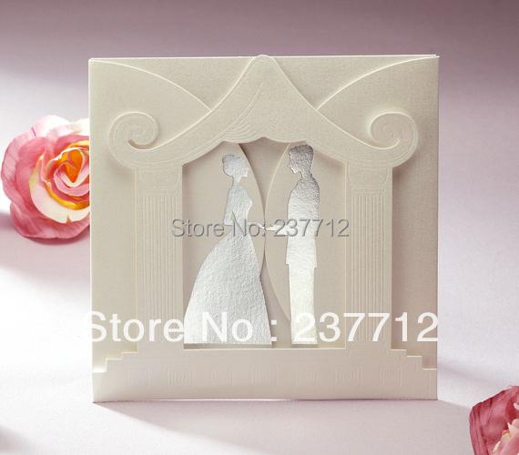 Wedding Card Invitation Free Invitations Cards Design Fall