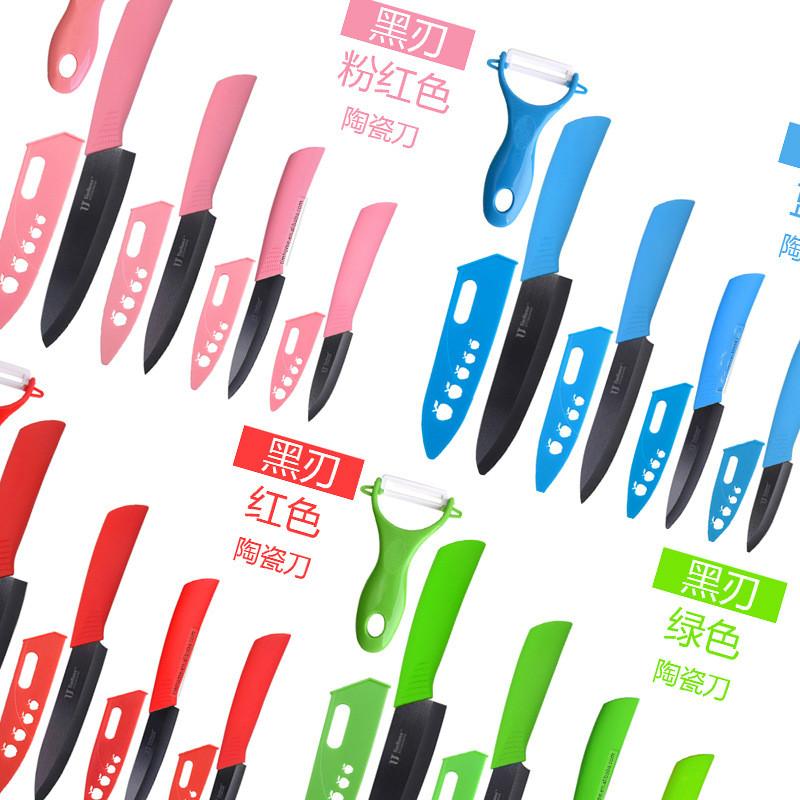 ②5 unids/set cocina de cerámica del cuchillo de cocina de hoja ...