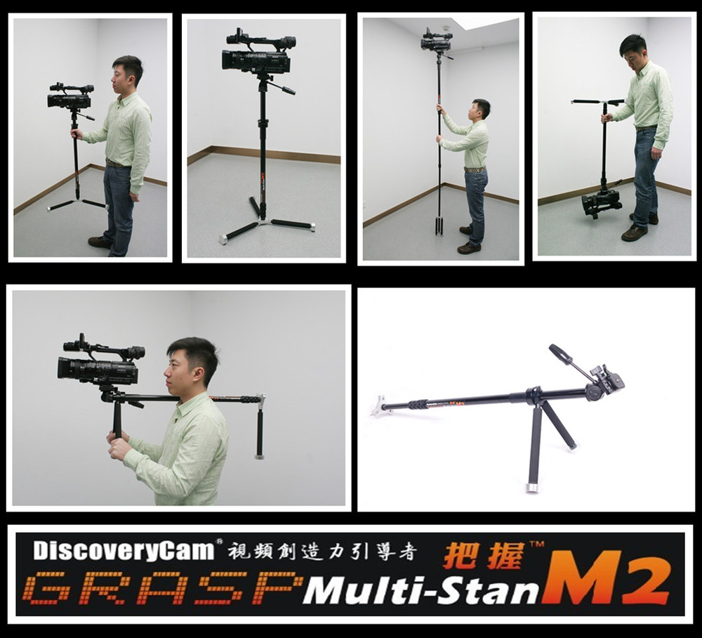 ④NUOVO Multi-Stan Steddiepod per DSLR Video Camera stabilizer come ... 846932827b4
