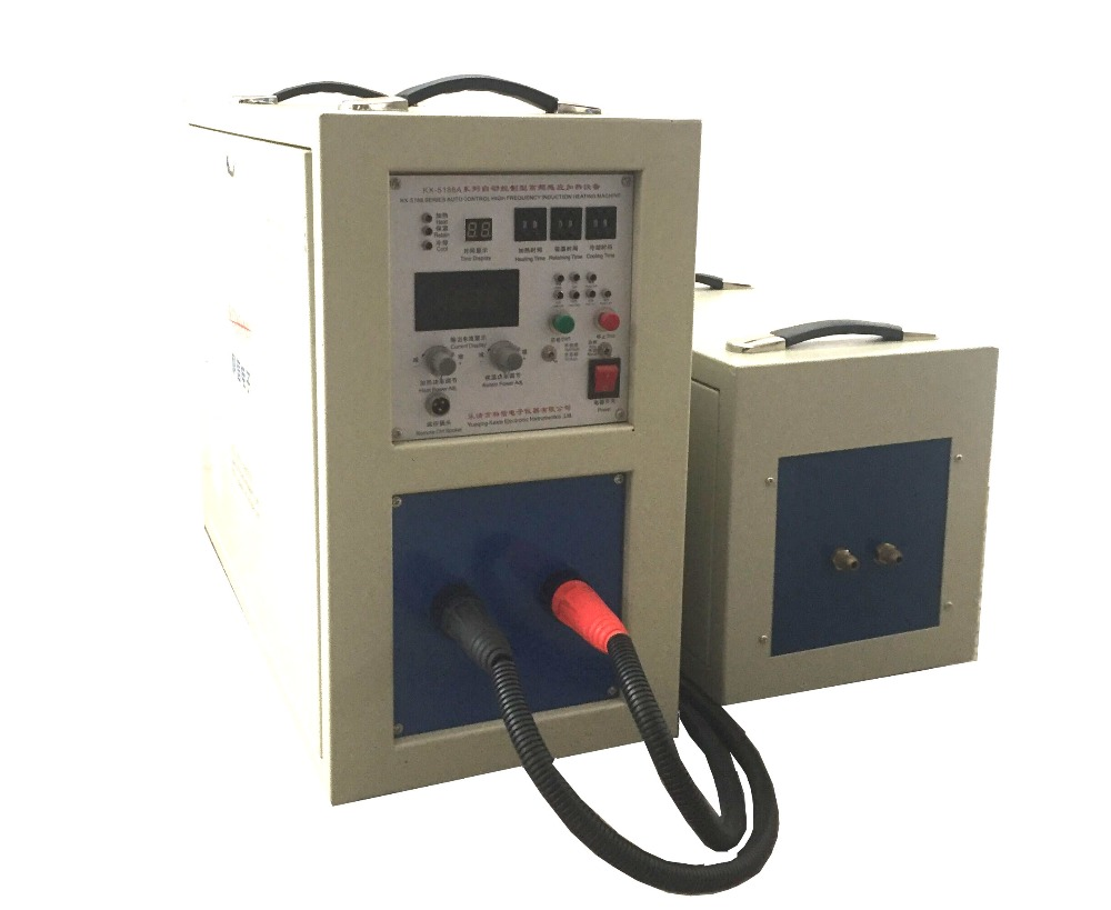 Induction Forging Furnace Promotion