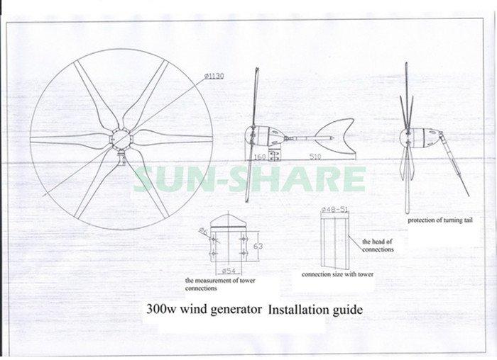 Wholesale 300W Grid Tie Wind Power Generator/Turbine