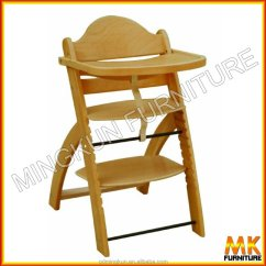 Baby Sitting Chair India Amazon Bar Covers Adjustable High Dining