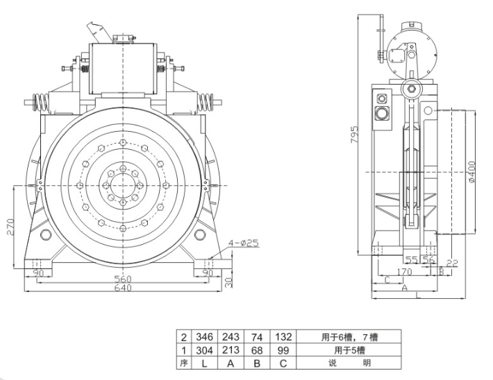 Elevator Parts Traction Machine,Lift Motor,Lift Machine
