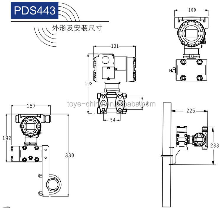 Siemens Pds443 Differential Pressure Transmitter For