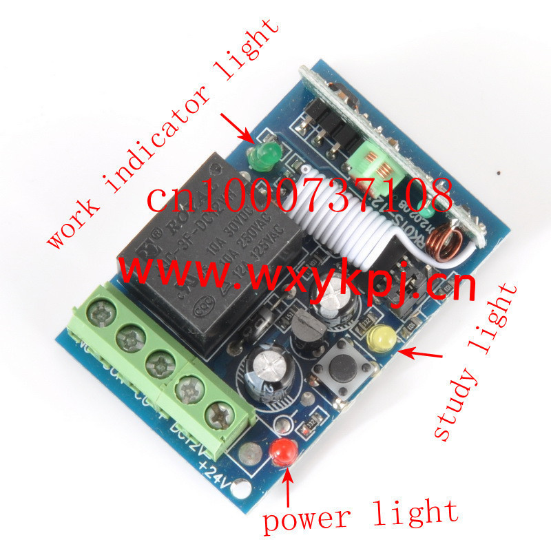 the receiver with the cover DC12V10A