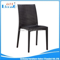 Molded Plastic Rattan Chair - Buy Rattan Chair,Rattan ...