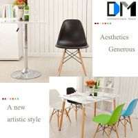 Plastic Lounge Living Room Chairs/living Room Furniture ...