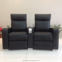 home theater chair/folding cinema chair/electrical theater ...