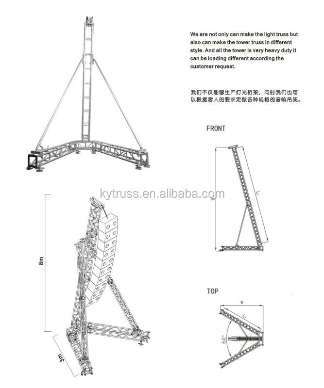 heavy duty durable truss lift tower for speakers and