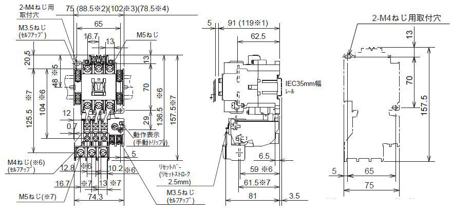 MITSUBISHI 11KW 220V 3P MSO-N35 MAGNETIC STARTERS, View