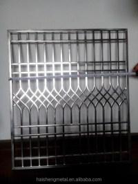 Steel Door Grills Design Pictures | www.imgkid.com - The ...