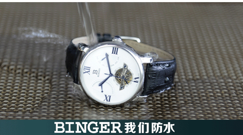 Switzerland watches males luxurious model BINGER enterprise sapphire Water Resistant leather-based strap Mechanical Wristwatches B-1172-Four HTB1RtV7GXXXXXXhXXXXq6xXFXXXf