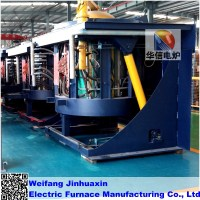 steel scrap melting induction furnace,stainless steel ...
