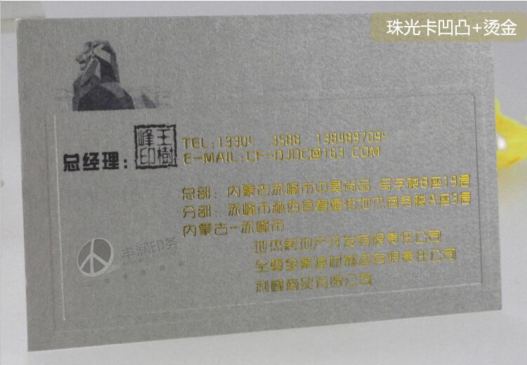 1000 Pcs Un Lot Livraison Gratuite DHL Haute Grade Arrondis Carte 038 MmPVC Soie Argent Production De Cartes PVC Double Face Impression
