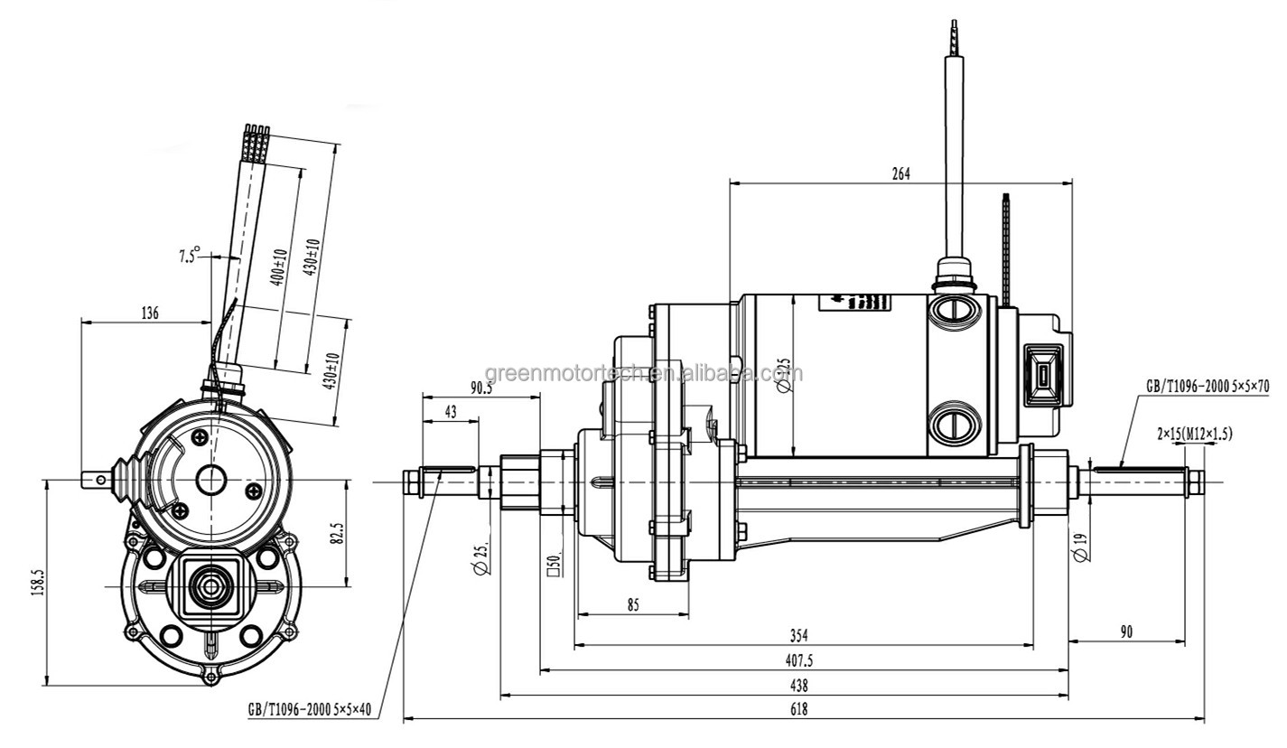 24v Dc Gear Motor Transaxle For Electric Scooter For